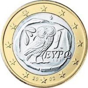 Euro griego | Acacia Inversion